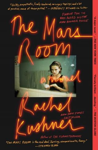 THE MARS ROOM by Rachel Kushner book cover